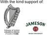 logos_web_Irish_Jameson-copy.jpg