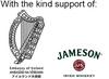 logos_web_Irish_Jameson-copy.jpg